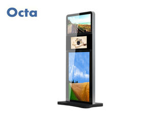 China Indoor LCD Digital Advertising Displays Media Player With SD Card Play And Plug supplier