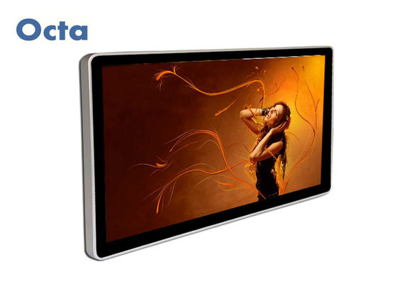 China 98 Inch Hang On The Wall All In One Digital Signage With Wifi Touch Screen supplier