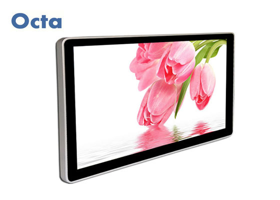China 82 Inch Wifi / 3G / Android Restaurant Digital Signage LCD Display Screen 32GB Storage supplier