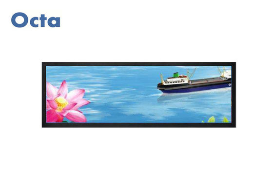 China 29 Inch 1920 * 540 Ultra Wide LCD Monitor Dual LVDS For Shopping Mall / School supplier