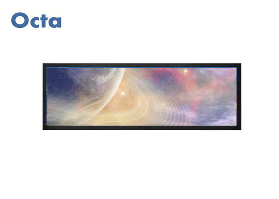 China Long Stretched LCD Display 19 Inch Railway Commercial Long LCD Screen supplier
