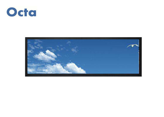 China 14.9 Inch Stretched LCD Display Bus Subway Advertising Ultra Wide LCD Panel supplier