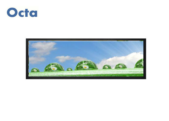China Digital Ultra Wide Stretched Displays Video Player 1080P Matrix Joint Control supplier