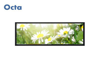 China Daylight Readable Stretched LCD Display 1080P With SD Card Slot 12V Input supplier