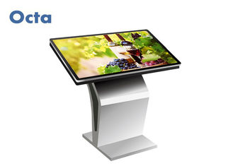 China Interactive Indoor Digital Signage PC Win7 System LCD Touch Screen Digital Signage supplier