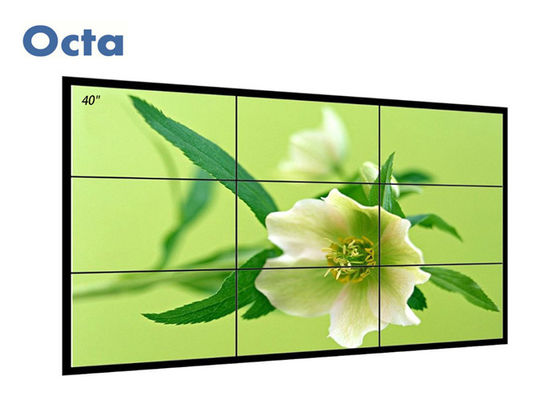 China LG 9 Screen Video Wall 55 Inch 5.3mm Bezel 3x3 AC 100V - 240V Power Supply supplier
