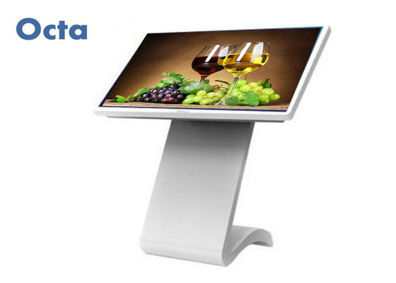 "China 32"" WIFI Wireless Interactive Touch Screen Kiosk Stand With Build In Stereo Speaks supplier"