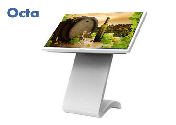 China 50 Inch Interactive LCD Touch Screen Information Kiosk 4mm Tempered Glass supplier