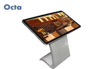 China Free Standing Interactive Touch Kiosk 46 Inch 178 Viewing Angle 450cd / M2 supplier