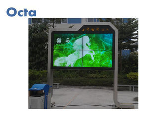 China 55'' Outdoor Digital Signage Advertising LCD Digital Signage 1000cd/M2 supplier