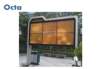China LED Backlight Outdoor Digital Signage Waterproof Dustproof Anti - Reflective Glass supplier