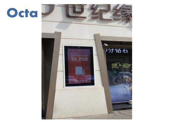 China LCD 32 Inch Outdoor Digital Signage High Bright Touch Screen Digital Signage supplier