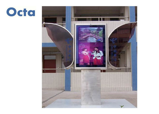 China OCTA Outdoor Digital Signage Displays Double LCD Screen With Safe Glass supplier