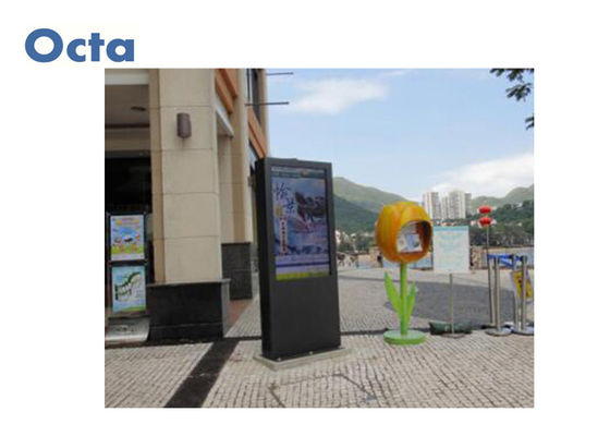 China Outdoor Totem HD LED Advertising Display Digital Signage Anti Glare Glass supplier