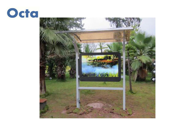 China Outdoor Vertical Digital Signage 42 Inch 1500 Nit Double Sides Touch Screen supplier