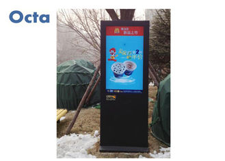 China 47 Inch 1500 Nit Outdoor Digital Signage With Network Quad Core 8G SD Play supplier