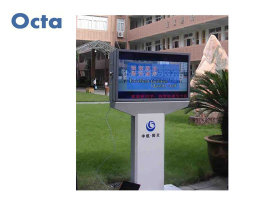 China OCTA 42 Inch Outdoor Digital Signage 2000 Nit Stand Alone Digital Signage supplier