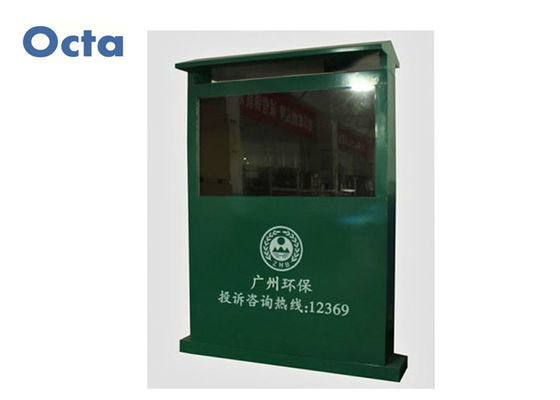 China Sunlight Readable LCD TV Digital Advertising Screens 55 Inch 1500 Nit supplier