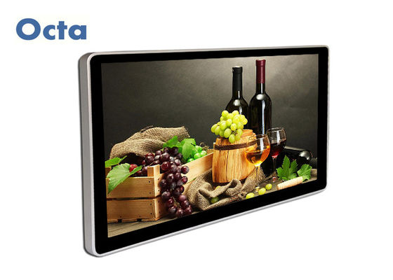 China Android Digital LCD Display With Touch Screen With Network For Restaurant Menu supplier