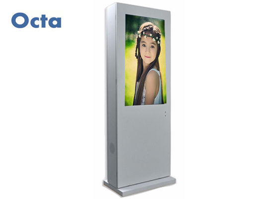 China 42 Inch LCD Display Touch Screen Outdoor 1500 Nit Sunlight Readable supplier