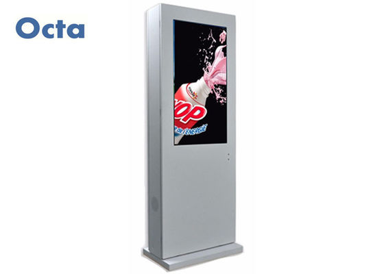 China Outdoor Touch Screen LCD Display High Bright Interactive Touch Screen Kiosk supplier