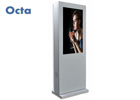 China Advertising Touch Screen LCD Screen All In One For Outdoor Fan Cooling supplier