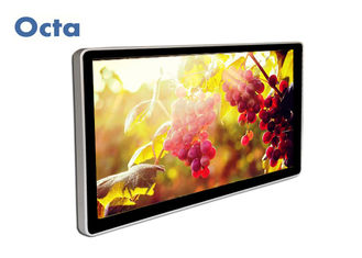 China HD LCD Network Touch Screen Digital Signage 250cd / M2 HDMI VGA Output supplier