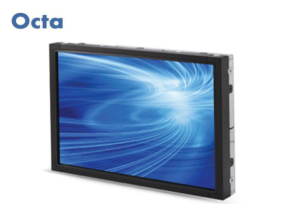 China Outdoor All Weather High Brightness LCD Display 84 Inch 2000 Nit supplier