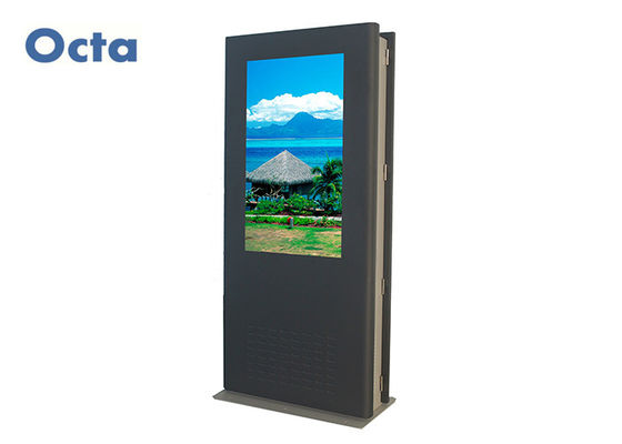 China WIFI Network Stand Alone Digital Signage LCD USB Outdoor Digital Signage Displays supplier