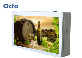 China High Brightness Stand Alone Digital Signage Outdoor Commercial Lcd Display supplier