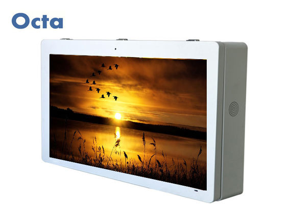 China Outdoor Wall Mounted Digital Signage High Brightness Waterproof LCD Display supplier
