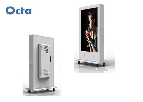 China 3000cd / M2 Network Digital Signage With Toughened Glass 1920 * 1080 supplier
