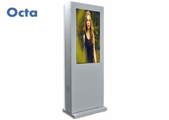 China Outdoor LCD Waterproof Digital Signage High Brightness Integrated Cooling supplier