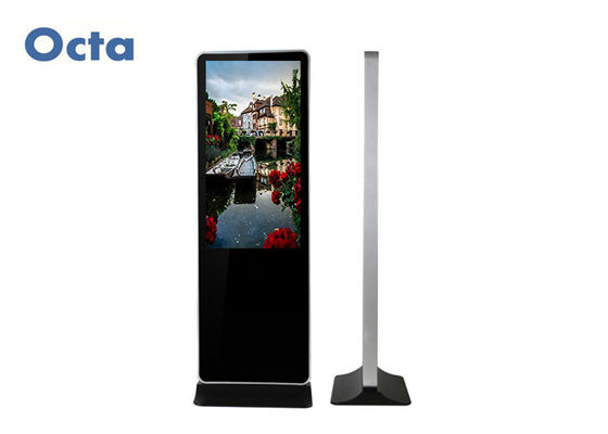 China 4GB Free Standing Digital Signage Interactive Touch Kiosk For Exhibition Center supplier