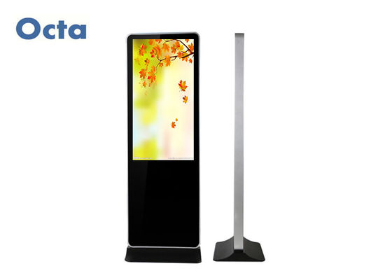 China Android / Windows Free Standing Digital Signage For Advertising 55 Inch supplier