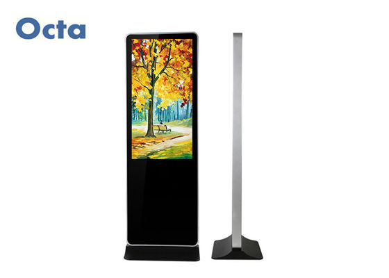 China Commercial Free Standing Digital Signage Touch Screen Indoor Digital Signage supplier