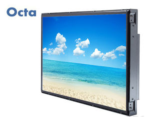 China Sun Readable Outdoor LCD Display Screen Black 50 Inch 220w With CE Certification supplier