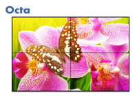 China 6ms Response LCD Video Wall 4 * 4 47 Inch For Exhibition Display With HDMI / VGA factory