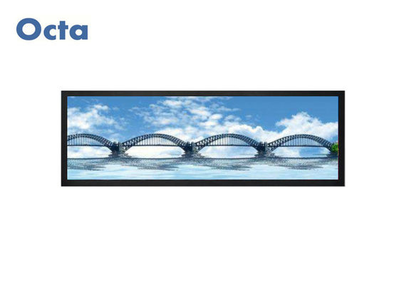 China Horizontal Bar LCD Super Wide Display Advertising Player Customized Special Size distributor