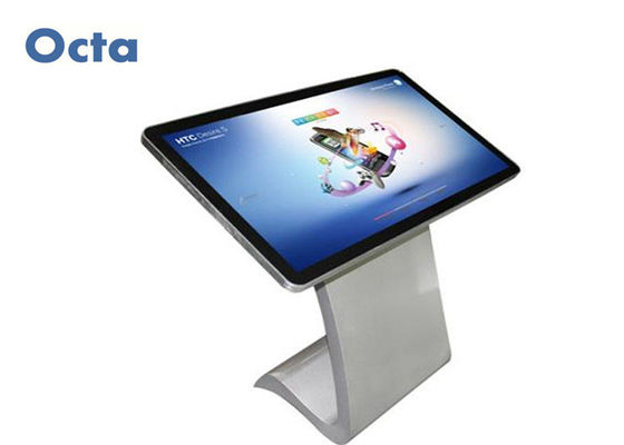 China Intelligent Touch Screen Kiosk For Game Advertising Information Display distributor