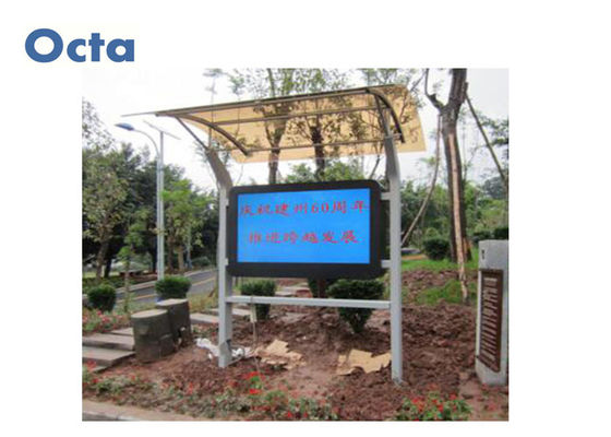 China 55 Inch FHD Outdoor Digital Signage LCD Advertising Media Player 6mm AR Glass distributor