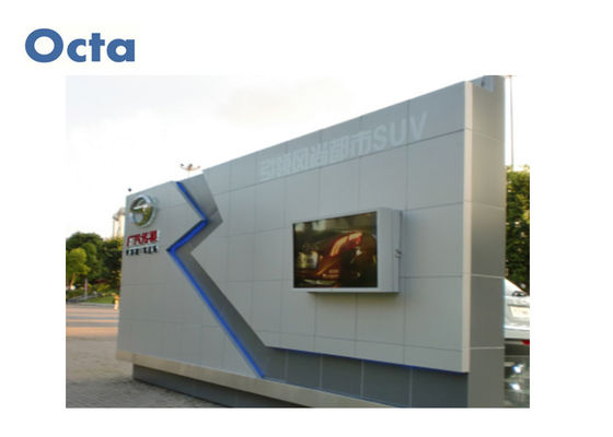 China OCTA Waterproof Outdoor Digital Signage Intelligent Air Conditioner / Fans factory