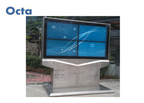 China 65 Inch Outdoor Digital Signage Waterproof Floor Standing Digital Signage distributor