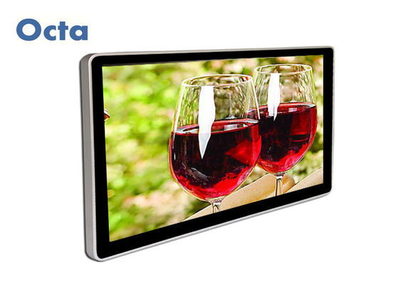 China Android OS Touch Screen LCD Display Wifi Network 32 Inch FHD 1920 * 1080 distributor