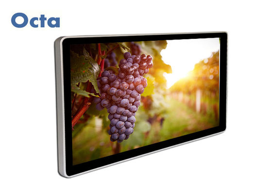 China 22 Inch LCD Wall Mounted Digital Signage Advertising Player Android OS distributor