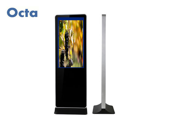 China Indoor Stand Alone Digital Signage HD LCD Digital Advertising Displays distributor