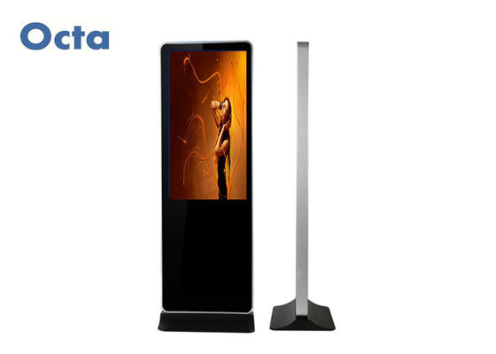 China LCD Media Free Standing Digital Signage Commercial With SD Card factory