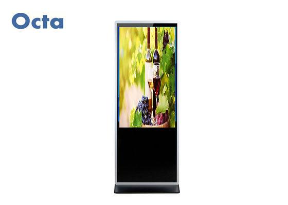 China AC90 - 240V OCTA Floor Standing Digital Signage For Shopping Center distributor