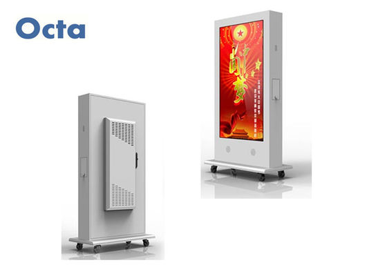 China LCD Network Free Standing Digital Display For Airports Intelligent Cooling factory