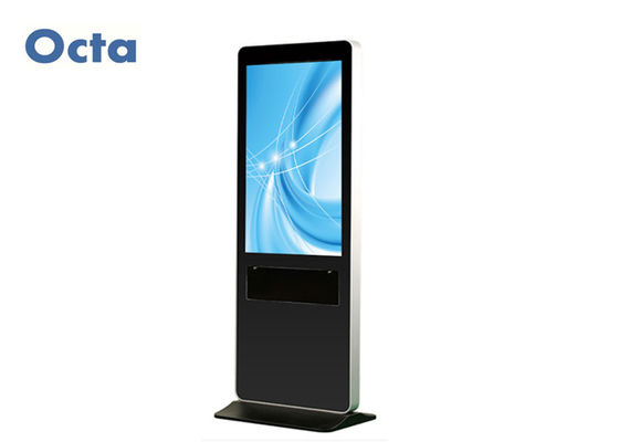 China 46 Inch Indoor Commercial LCD Display Kiosk Standalone Support Wifi 3G 4G distributor